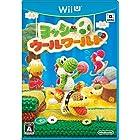 ヨッシー ウールワールド - Wii U