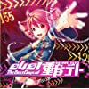 0401 - The Best Days of 重音テト (ALBUM+DVD)