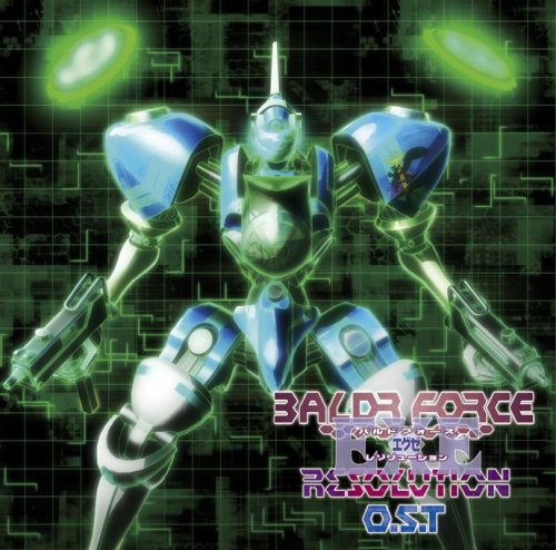BALDR FORCE EXE RESOLUTION O.S.T