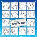 アイドルマスター SideM THE IDOLM@STER SideM「Beyond The Dream」