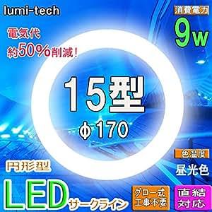LED蛍光灯丸型 (15W形, 昼光色)