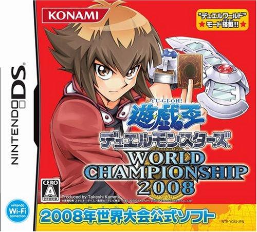 遊戯王デュエルモンスターズ ワールドチャンピオンシップ 2008の詳細を見る