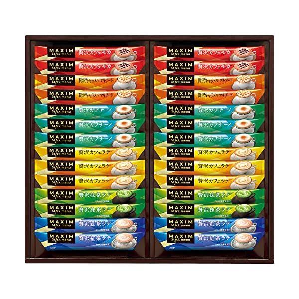 マキシム贅沢スティックコーヒーギフト SCM-30Eの商品画像