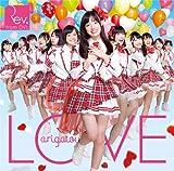 LOVE-arigatou-