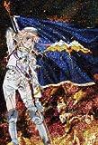 劇場版マクロス恋離飛翼 1000ピース モザイクアート 歌は祈命REMIX ver.81-083