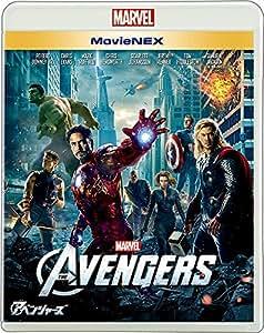 アベンジャーズ MovieNEX [ブルーレイ+DVD+デジタルコピー(クラウド対応)+MovieNEXワールド] [Blu-ray]