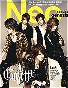 Neo genesis Vol.46 (SOFTBANK MOOK)()