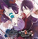 DIABOLIK LOVERS VERSUS SONG Requiem(2)Bloody Night Vol.�W レイジ VS カナト