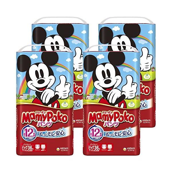 【Amazon.co.jp限定】マミーポコ パン...の商品画像