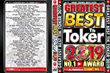 ULTRA BEST SMART PHONE BEST HIT APP SONG [DVD]