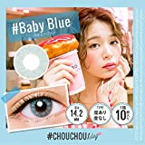 チュチュ CHOUCHOU 1day 06 ベイビーブルー 10枚入 (PWR) 0.00