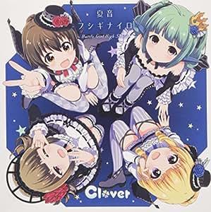 【早期購入特典あり】夏音-フシギナイロ-/Cat-Cat Romance(CD)(紙製コースター付)