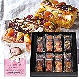 出産 結婚の内祝い(お祝い返し) に人気のお菓子ギフト アマンド 六本木ケーキ 写真入り・名入れメッセージカード (AD)