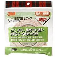 3M VHB 構造用接合テープ Y-4930-19 19X10