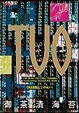 TVO / 御茶漬 海苔 のシリーズ情報を見る