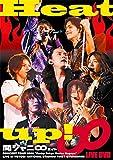 Heat up![JABA-5210][DVD]
