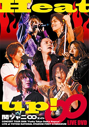 Heat up! [DVD]