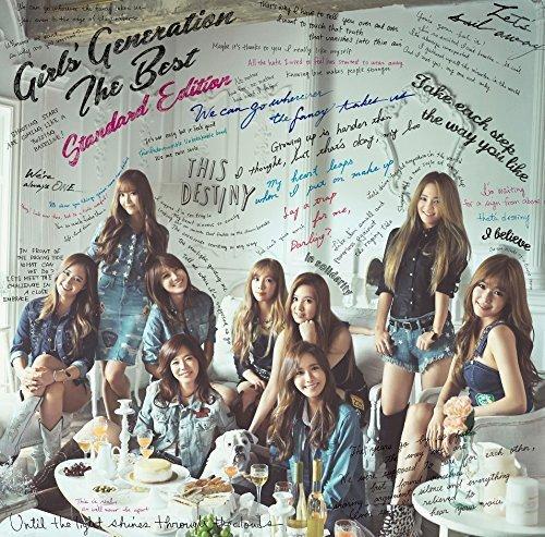 【LOVE&GIRLS/少女時代】PVのシャンプーダンス&カラフルな衣装がカワイイ!!歌詞も紹介!の画像