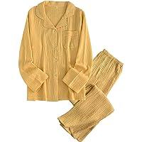 Gifort パジャマ 綿100 二重 ガーゼ ペア 夫婦 ルームウェア メンズ レディース 長袖 上下セット 吸汗 通…