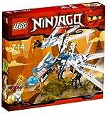 レゴ ニンジャゴー アイス・ドラゴン 2260 / レゴ