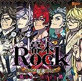幕末Rock 超魂(ウルトラソウル) ミニアルバム