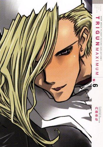トライガンマキシマム N-6 (ヤングキングコミックスNEO)の詳細を見る