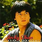 ジャッキー・チェン~ジャッキー・チェン パーフェクトコレクション
