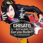 千聖~CHISATO~ 20th ANNIVERSARY BEST ALBUM 「Can you Rock?!」(通常盤)(在庫あり。)