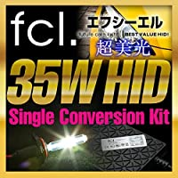 fcl. フォグ ステップワゴン[RK5・6]H21.10~ 35W H11 HIDキット【6000K】