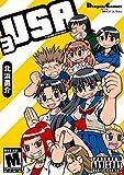 電撃4コマ コレクション USA(3) (電撃コミックスEX)