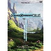 デジタルホムンクルス [DVD]