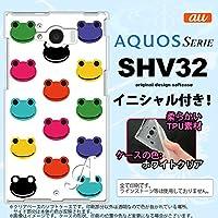 SHV32 スマホケース AQUOS SERIE カバー アクオス セリエ ソフトケース イニシャル カエル・かえる (B) nk-shv32-tp162ini K