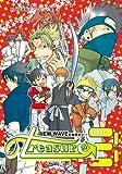 Treasure―同人誌アンソロジー集 (3) (MARoコミックス)