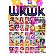 Hello! Project 誕生15周年記念ライブ 2012夏~Wkwk ( ワクワク ) 夏のFAN祭り!~ [DVD]