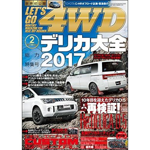 LET'S GO 4WD【レッツゴー4WD】2017年02月号 [雑誌]