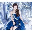 戸松遥 BEST SELECTION -starlight-(初回生産限定盤)