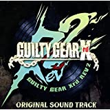 GUILTY GEAR Xrd REV2 ORIGINAL SOUND TRACK ギルティギア サウンドトラックCD