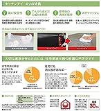 モリタ宮田工業 住宅用強化液(中性)消火器 キッチンアイ エメラルドグリーン MVF1HG