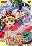 おとぎ銃士 赤ずきん Vol.11[DVD]