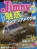 Jimny plus(ジムニープラス) 2017年 05 月号 [雑誌]