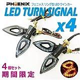 1520x2 【期間限定 3/31迄】バイク ATV 四輪 バギー トライク 汎用品 リング型 LED ウインカー 4個セット