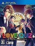 PSVita LOVE:QUIZ~恋する乙女のファイナルアンサー~通常版 - PS Vita/