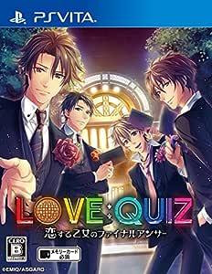 PSVita LOVE:QUIZ~恋する乙女のファイナルアンサー~通常版 - PS Vita