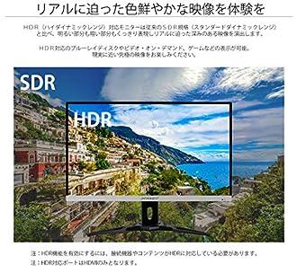 JAPANNEXT JN-IPS320UHDR-S 32インチ 4K HDR対応液晶ディスプレイ HDCP2.2 HDMI2.0 FreeSync PCモニター