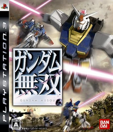 ガンダム無双 - PS3