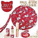 ポール&ジョー メイクアップ コレクション 2017 【 2017 クリスマス コフレ 】限定品 -PAUL&JOE-