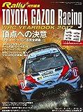 "TOYOTA GAZOO Racing WRC YEAR BOOK 2017 頂点への決意 ""デビューシーズン"