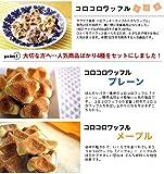 ギフト コロコロワッフル 5本セット 1箱 ( 5本 詰め合わせ ) クッキー ( プレーン メープル ショコラ ストロベリー )