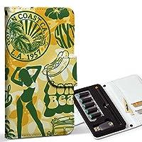 スマコレ ploom TECH プルームテック 専用 レザーケース 手帳型 タバコ ケース カバー 合皮 ケース カバー 収納 プルームケース デザイン 革 その他 ユニーク クール サーフィン 海 イラスト 003153