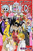 ONE PIECE -ワンピース- 第86巻